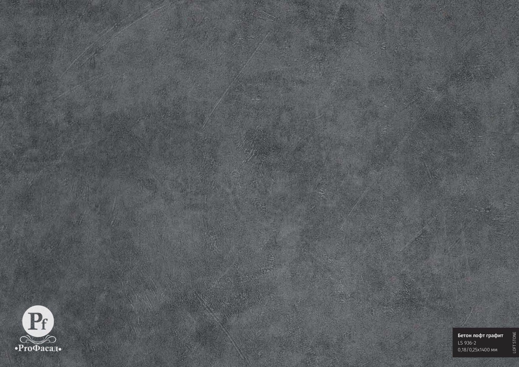 2 бетон пластификаторы для растворов цементных в спб